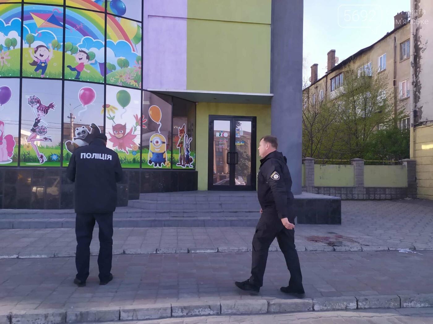 В  центре Каменского подстрелили активиста Евгения Найду, фото-1
