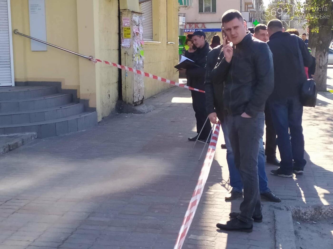 В  центре Каменского подстрелили активиста Евгения Найду, фото-2