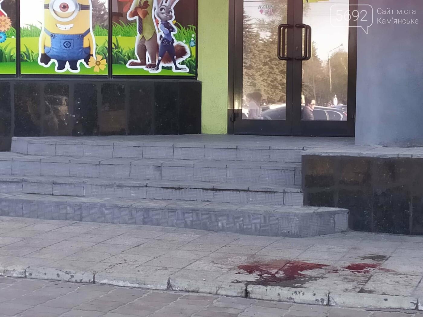 В  центре Каменского подстрелили активиста Евгения Найду, фото-6