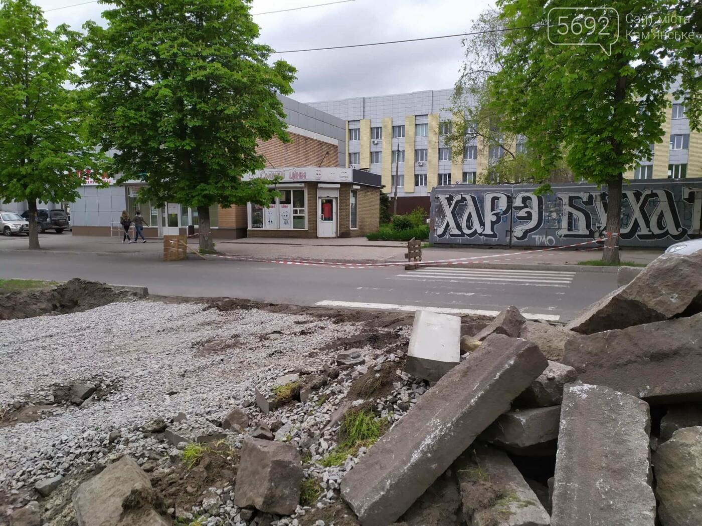 В Каменском реконструируют центральный сквер, фото-6