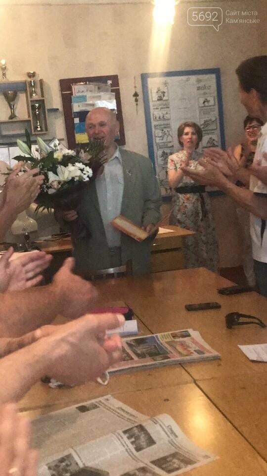 Директора каменской ДЮСШ №1 наградили за заслуги перед городом, фото-3
