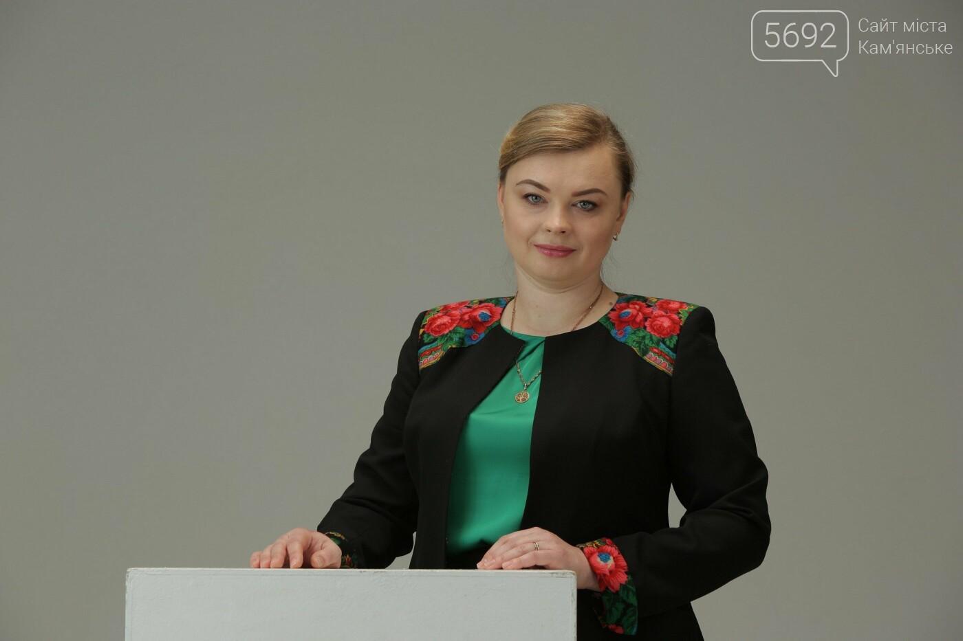 Анна Личман: Есть четкий план решения проблем Каменского, фото-1