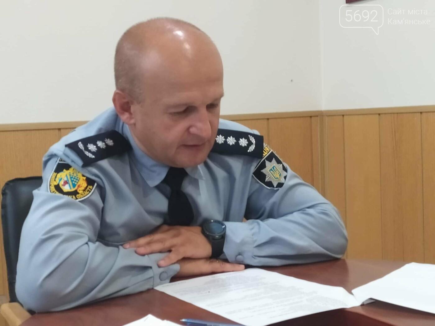 Начальник полиции Каменского рассказал об охране избирательного процесса, фото-1