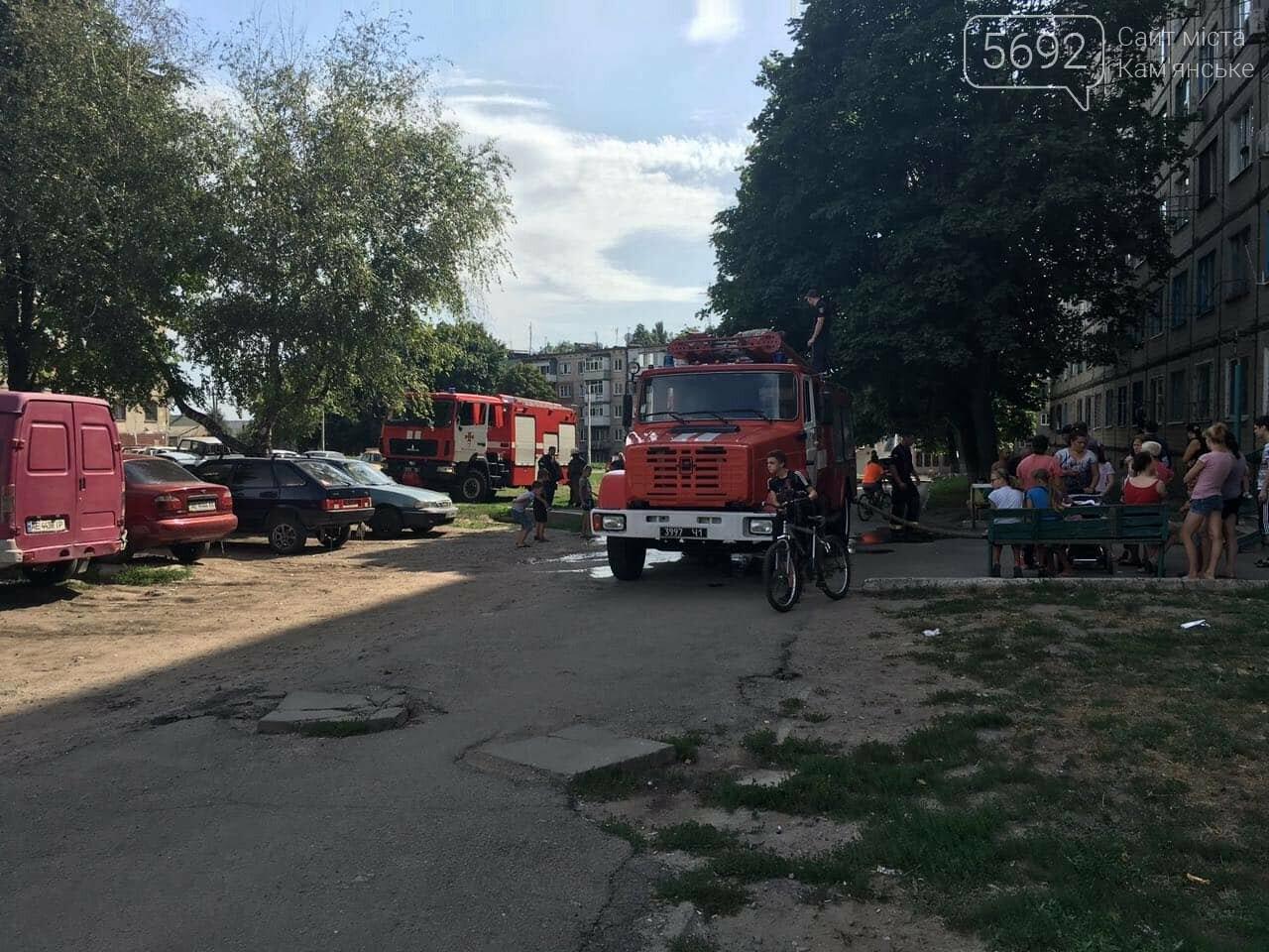 Пытался потушить самостоятельно: в Каменском на пожаре пострадал мужчина, фото-1