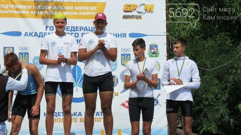 Каменские «академисты» вернулись с чемпионата Украины с наградами, фото-13