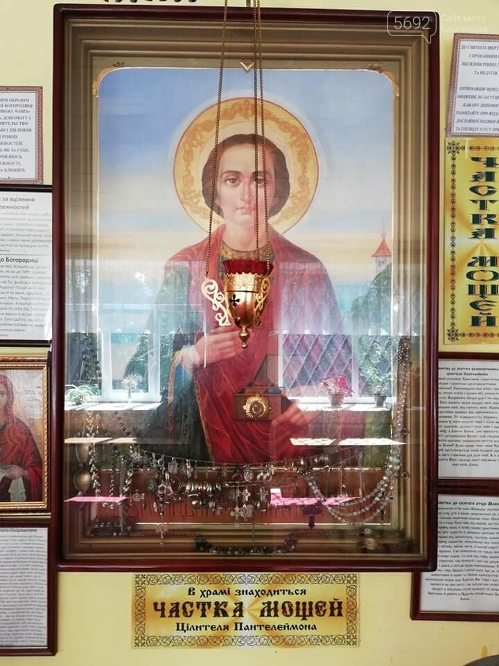 Каменчан приглашают почтить память целителя Пантелеймона, фото-1