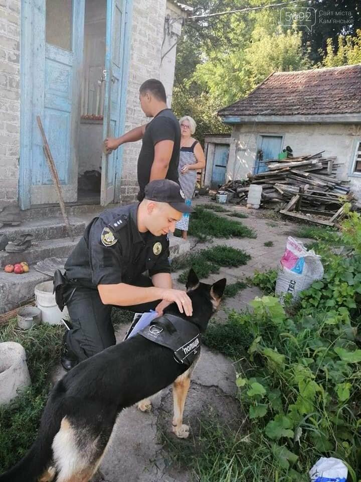 В Карнауховке люди в масках избили и ограбили пенсионеров, фото-4