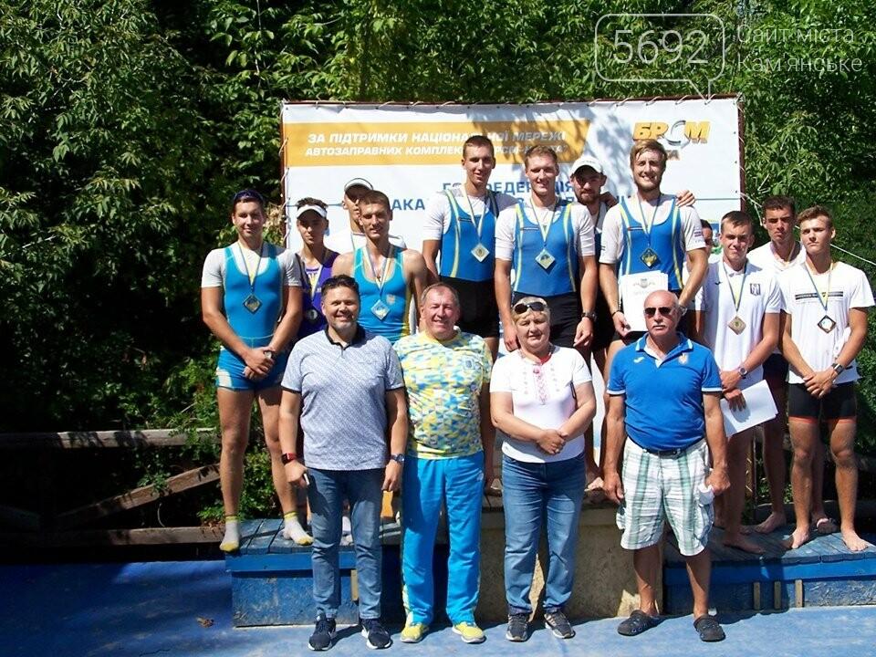 Каменские «академисты» стали чемпионами и призерами Кубка Украины, фото-7