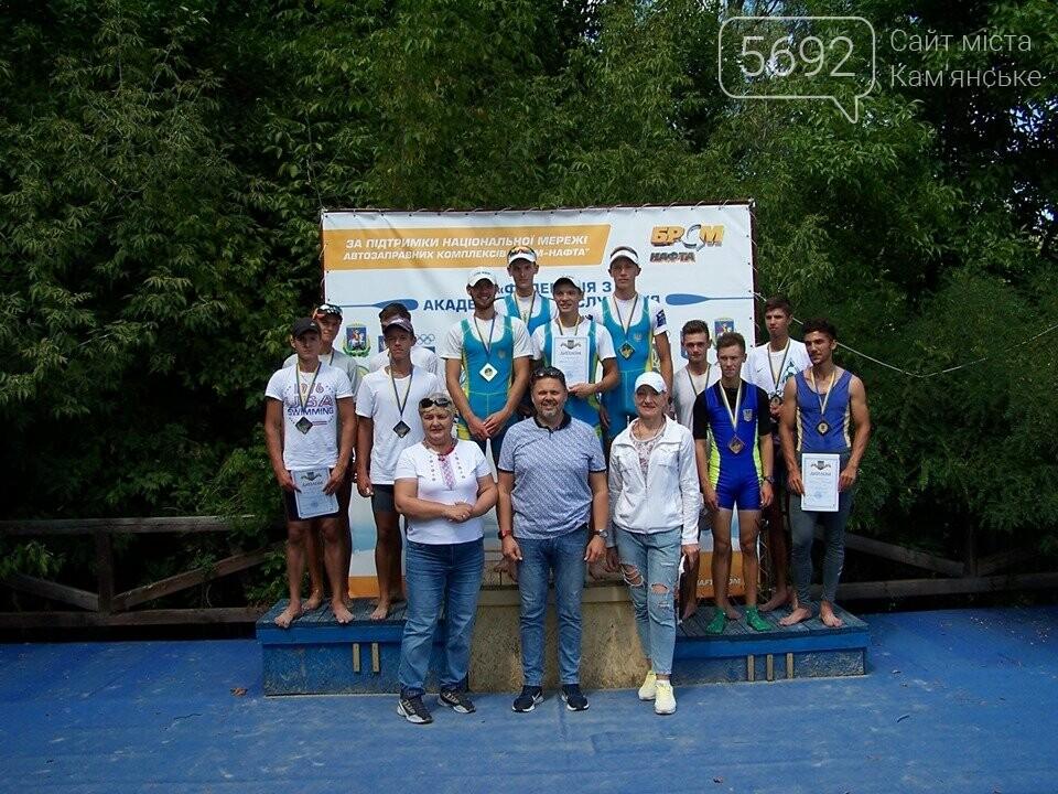 Каменские «академисты» стали чемпионами и призерами Кубка Украины, фото-6