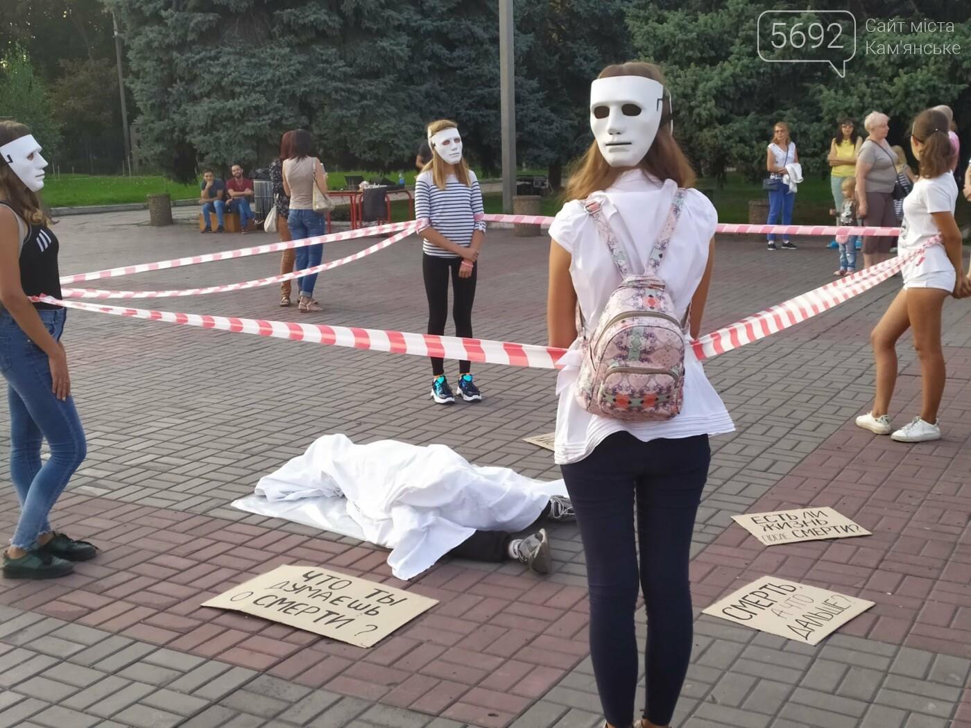 Жизнь после смерти: в центре Каменского прошла необычная акция, фото-1