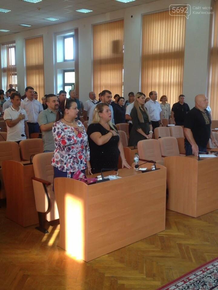 В Каменском стартовало заседание 35-й сессии горсовета, фото-2