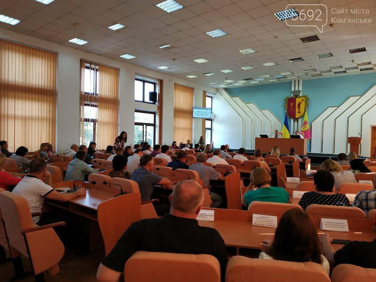 В Каменском стартовало заседание 35-й сессии горсовета, фото-4