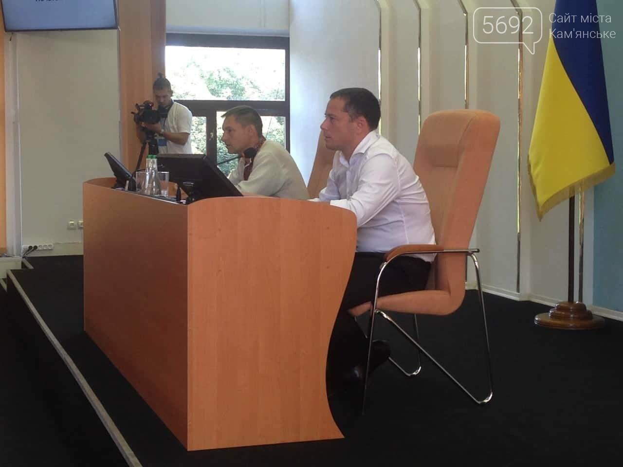 В Каменском стартовало заседание 35-й сессии горсовета, фото-1