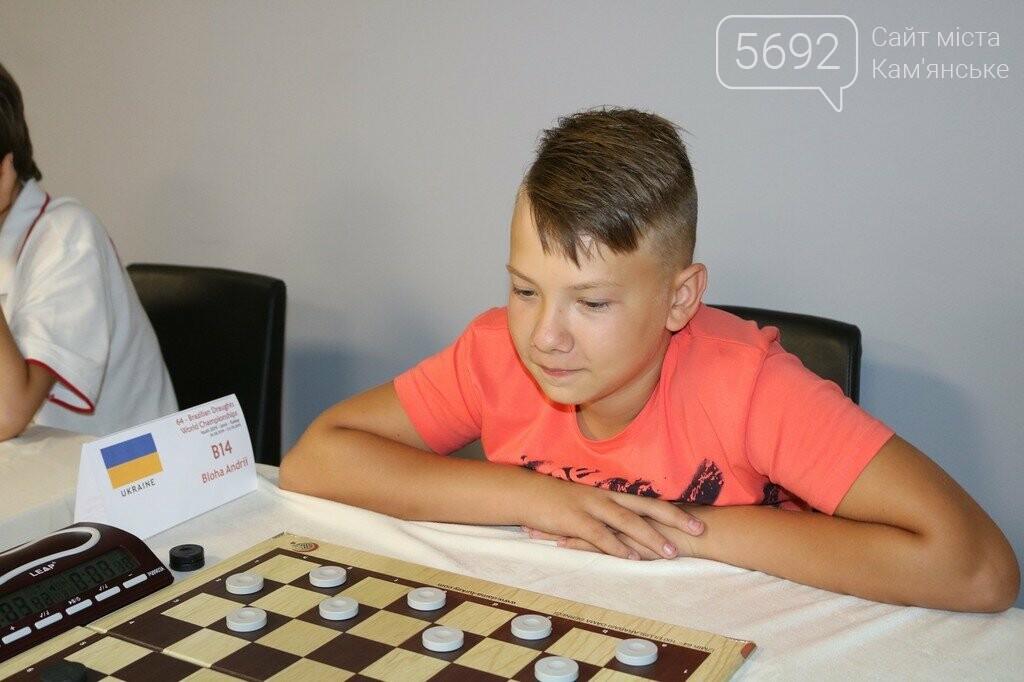 Каменские шашисты вернулись из Турции с наградами, фото-4