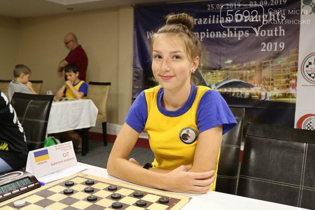 Каменские шашисты вернулись из Турции с наградами, фото-6
