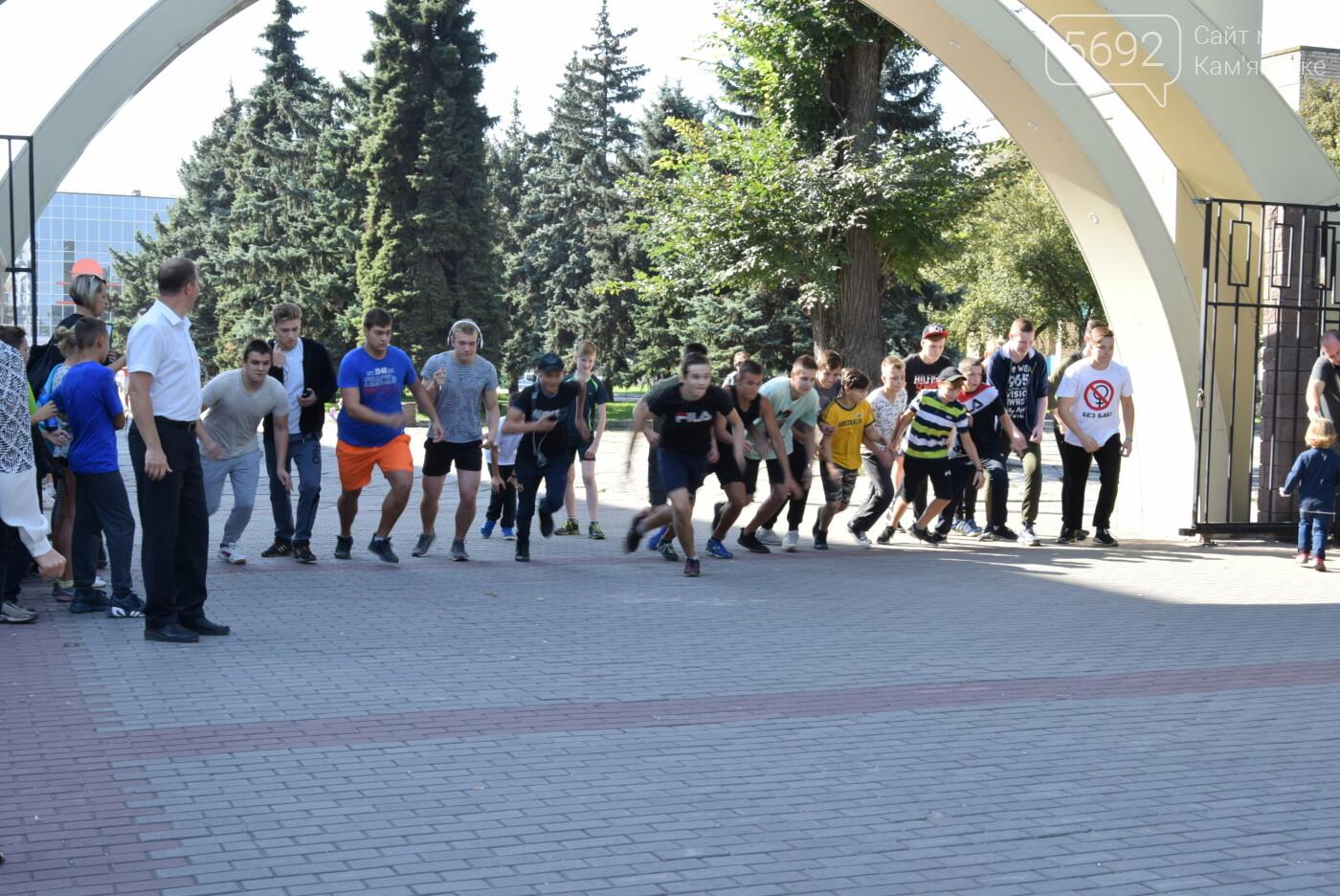 Ко Дню физкультуры и спорта: в Центральном парке Каменского соревновались школьники, фото-5