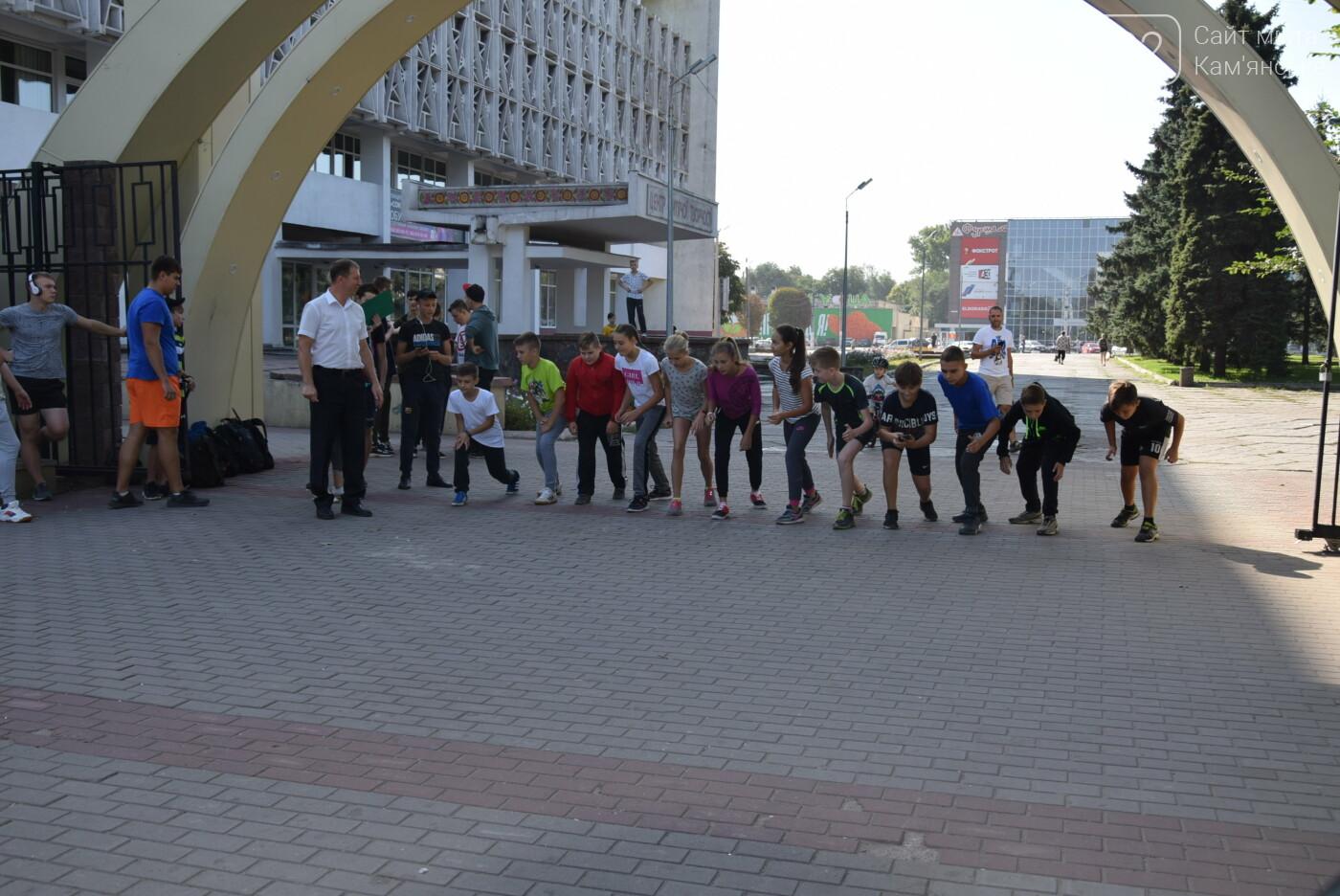 Ко Дню физкультуры и спорта: в Центральном парке Каменского соревновались школьники, фото-1
