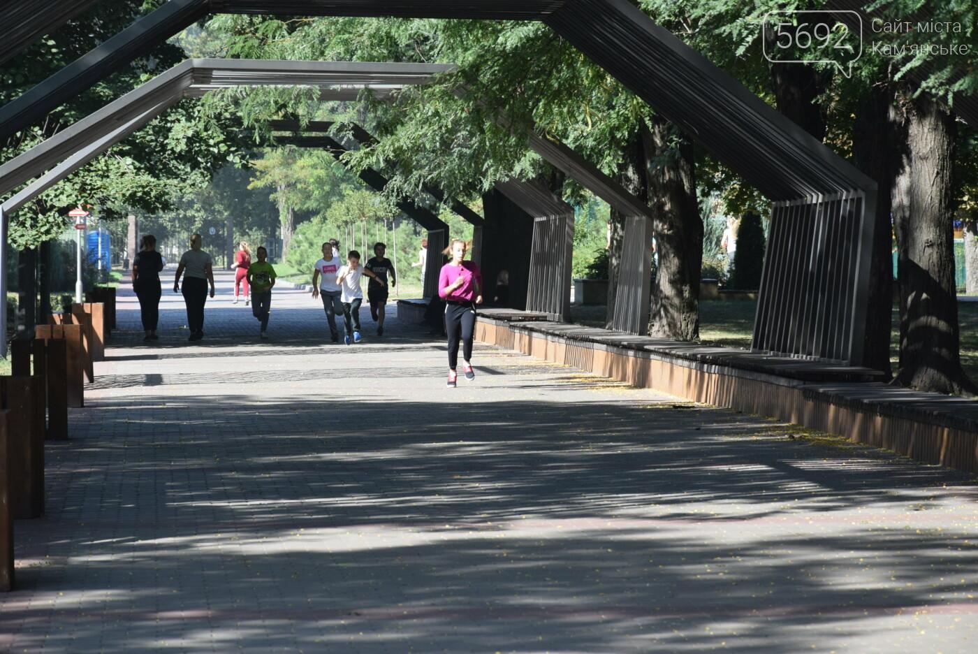 Ко Дню физкультуры и спорта: в Центральном парке Каменского соревновались школьники, фото-3