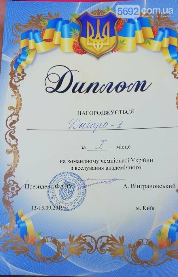 Каменской «академист» стал двукратный чемпионом Украины, фото-7
