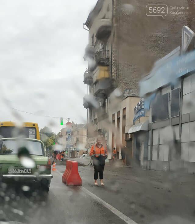 В Каменском на Аношкина затруднено дорожное движение, фото-1
