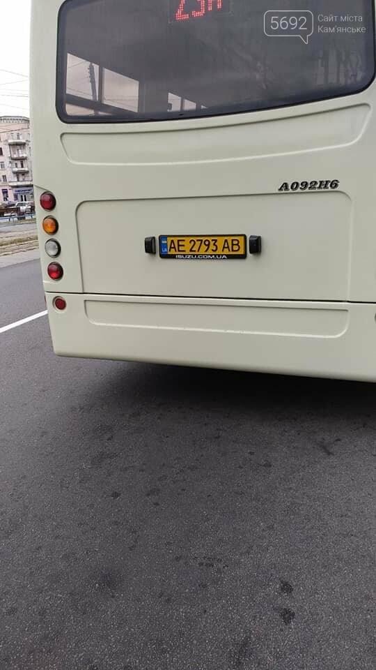 В Каменском водитель не впускал человека с инвалидностью в маршрутку, фото-1