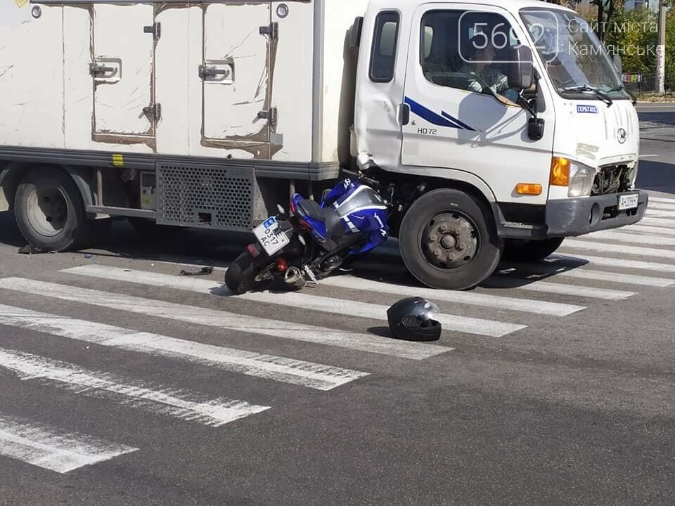 В Каменском на пересечении Аношкина и Шевченко произошло два ДТП: движение сильно затруднено, фото-2