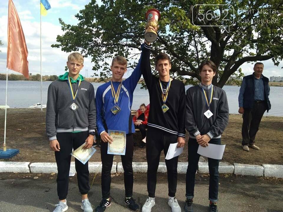 «Академисты» из Каменского стали чемпионами Украины, фото-1