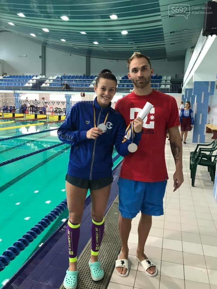 Каменчанин дважды стал призером Кубка Украины по плаванию, фото-1