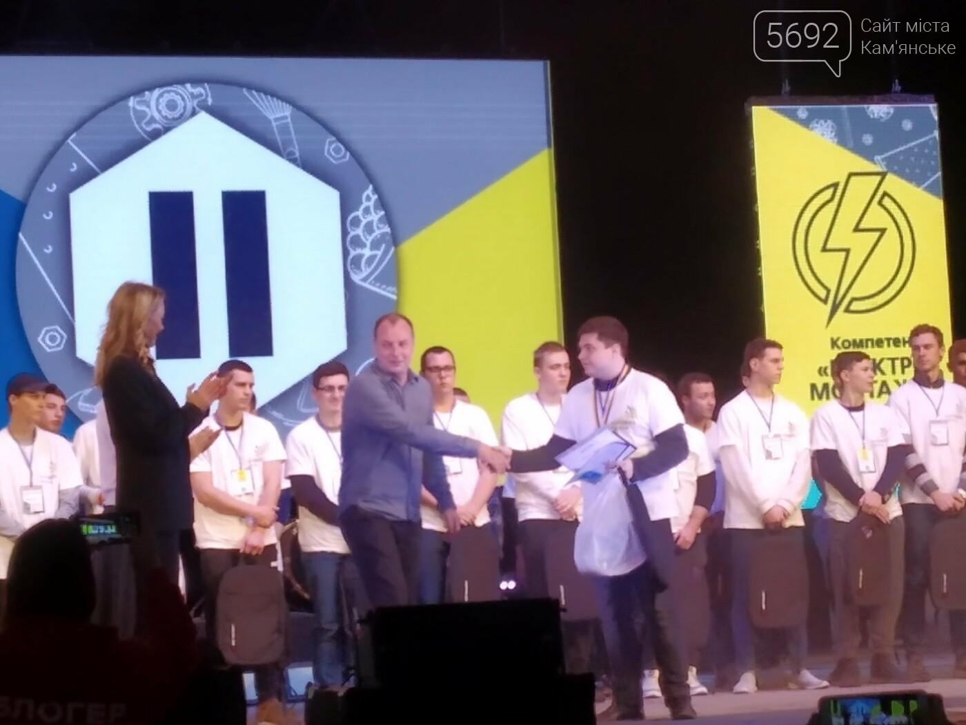 Каменчане победили в региональном этапе WorldSkills Ukraine, фото-6