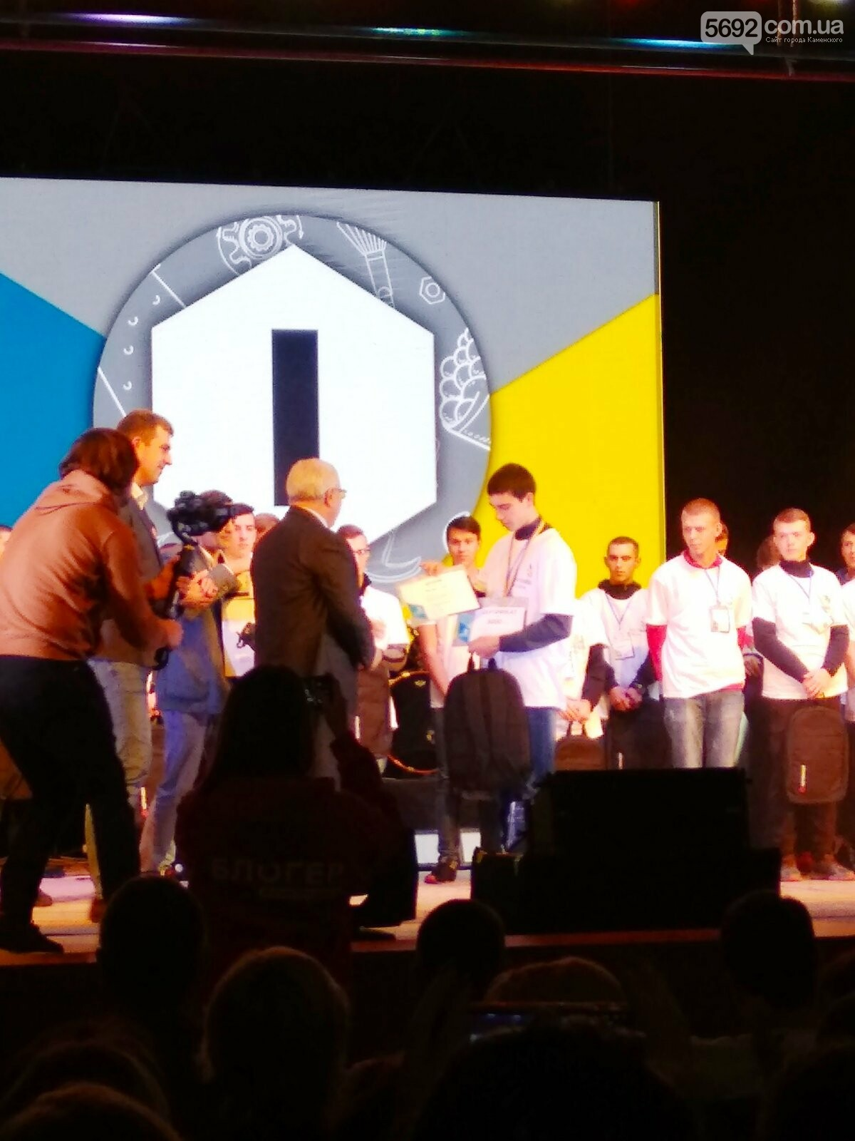 Каменчане победили в региональном этапе WorldSkills Ukraine, фото-4
