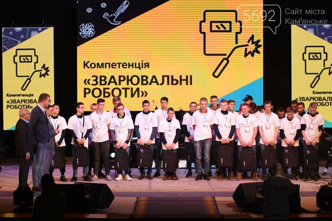 Каменчане победили в региональном этапе WorldSkills Ukraine, фото-1