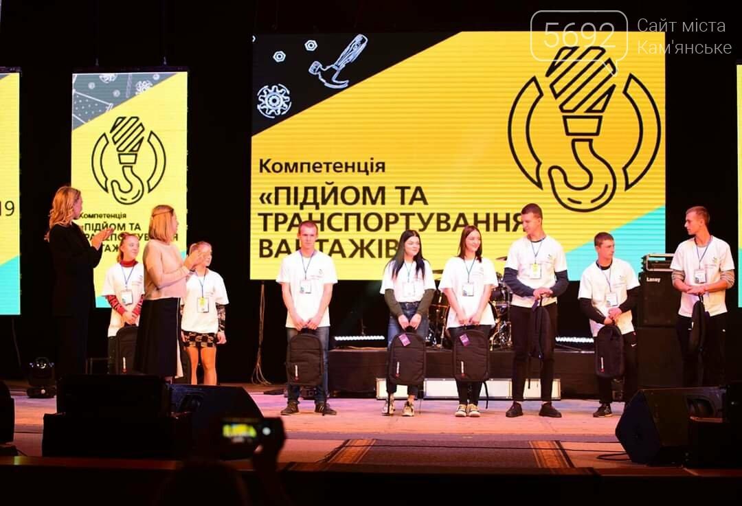 Каменчане победили в региональном этапе WorldSkills Ukraine, фото-2