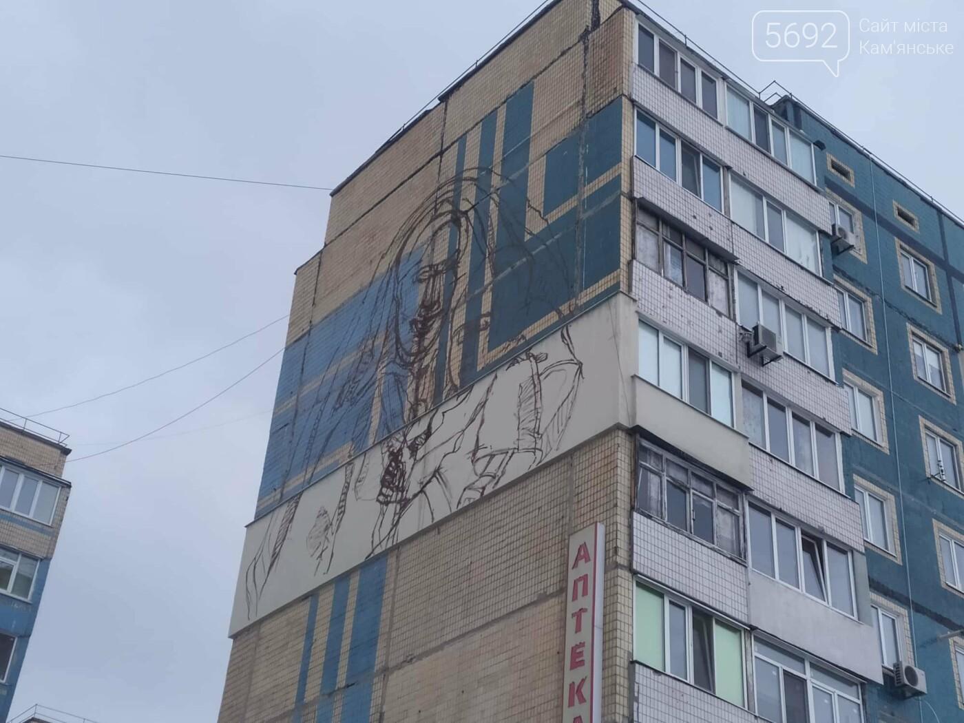 Художники разукрашивают Каменское, фото-7