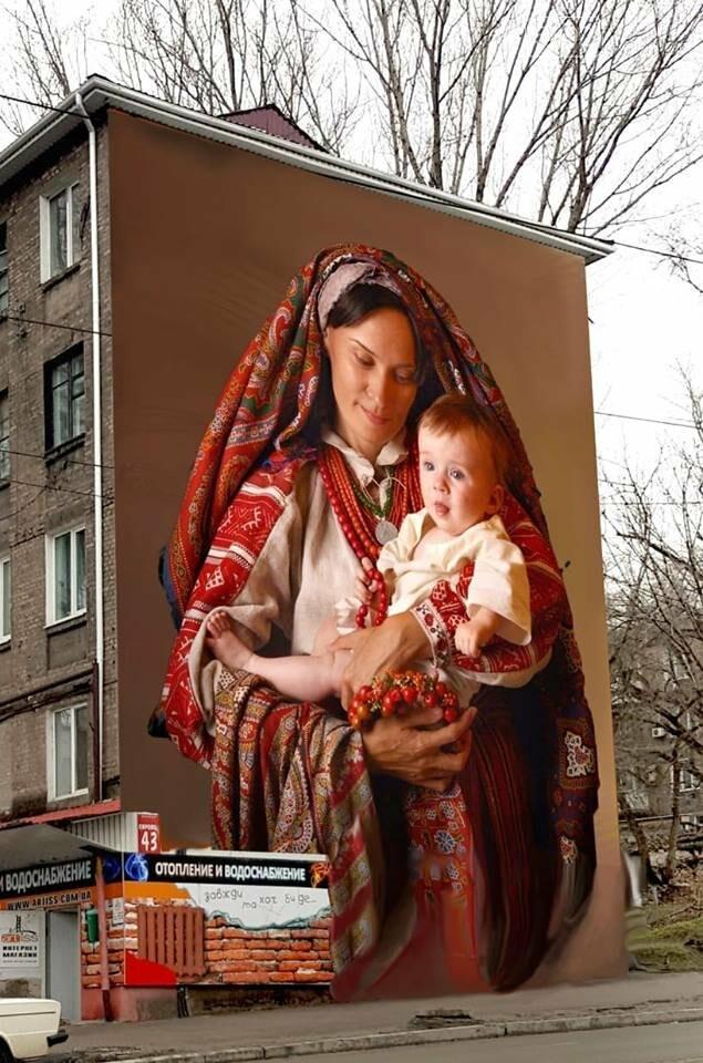 Художники разукрашивают Каменское, фото-8