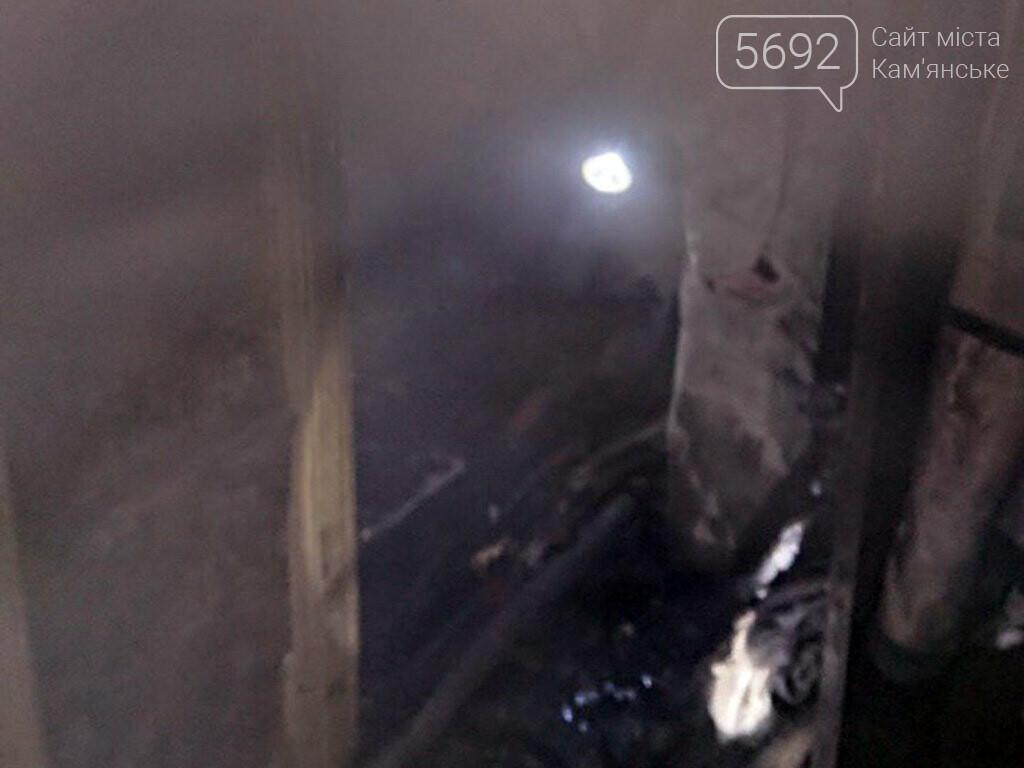 В Каменском произошел пожар с пострадавшими, фото-1