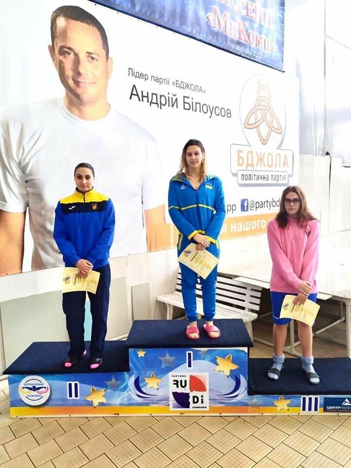 В Каменском прошел чемпионат Днепропетровщины по плаванию, фото-9