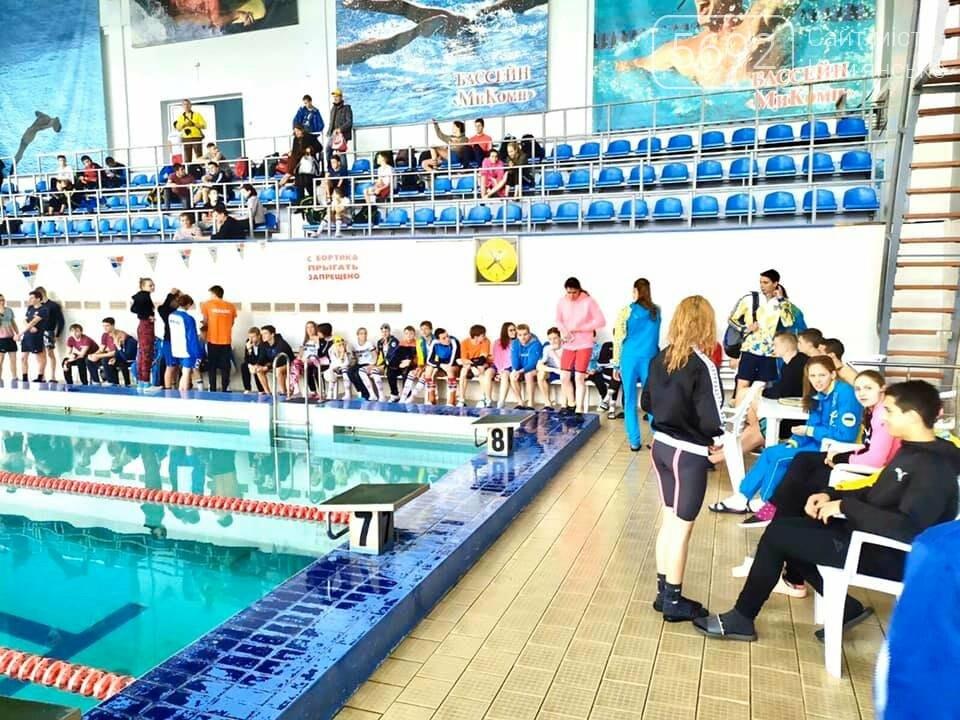В Каменском прошел чемпионат Днепропетровщины по плаванию, фото-4