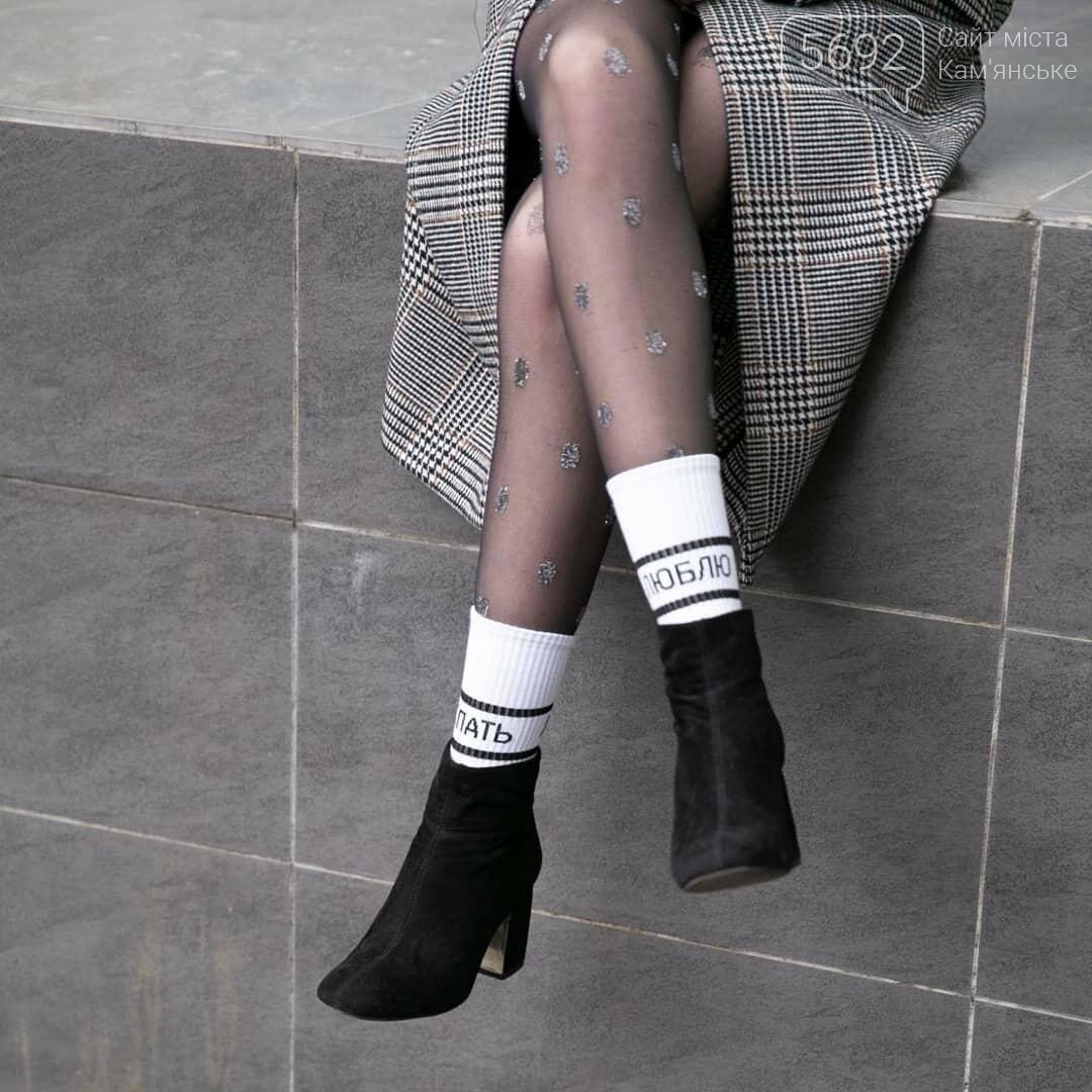 Носки — неотъемлемый атрибут нашей жизни, фото-3