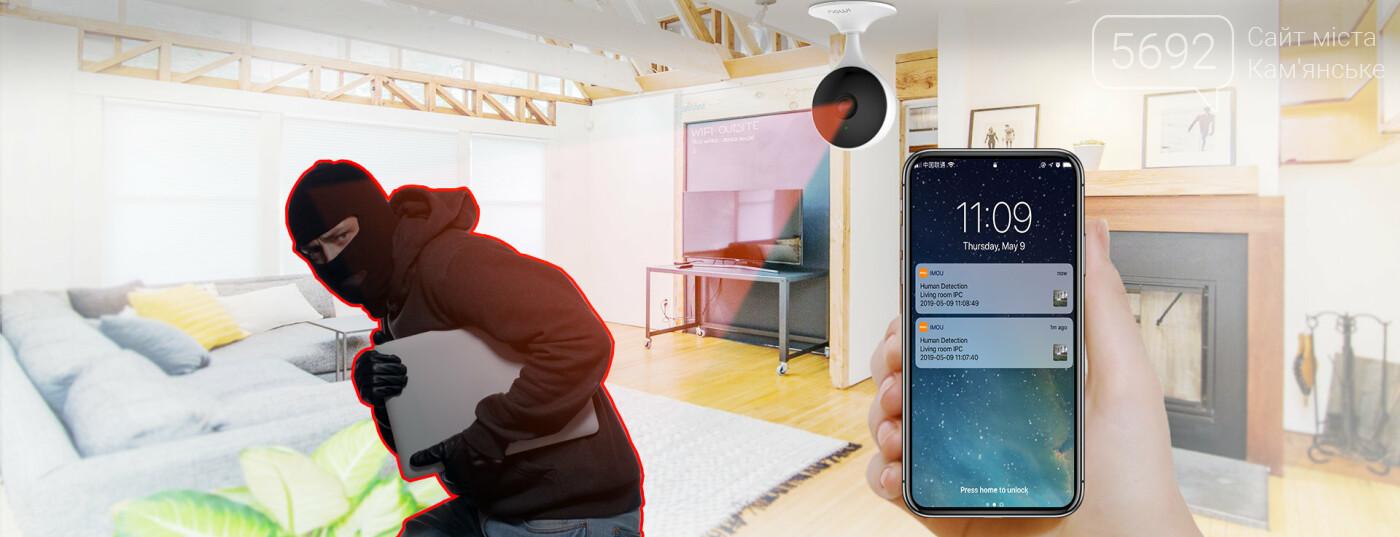 Как защитить магазин от краж: системы видеонаблюдения, фото-1