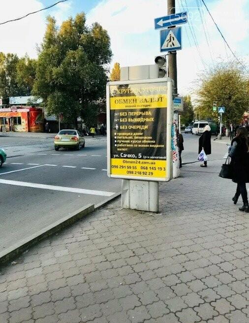 Реклама на билбордах в Каменском, фото-2