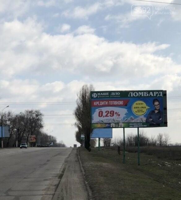 Реклама на билбордах в Каменском, фото-3