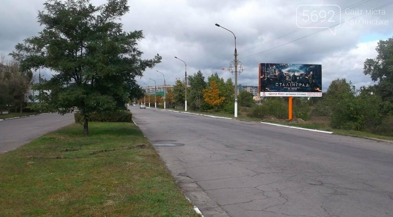 Реклама на билбордах в Каменском, фото-4