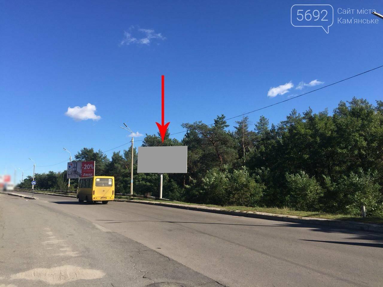 Реклама на билбордах в Каменском, фото-6