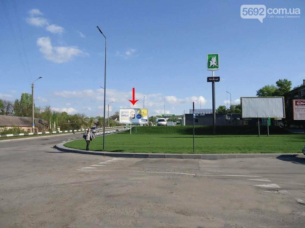 Реклама на билбордах в Каменском, фото-8