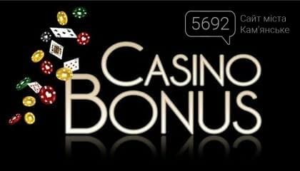 Как выиграть большие деньги в интернет-казино?, фото-1