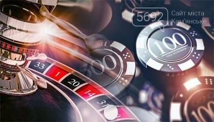Как выиграть большие деньги в интернет-казино?, фото-5