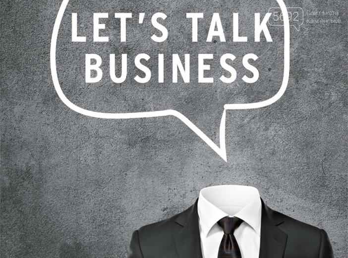 Кому нужен деловой английский? Для чего нужен деловой английский?, фото-1