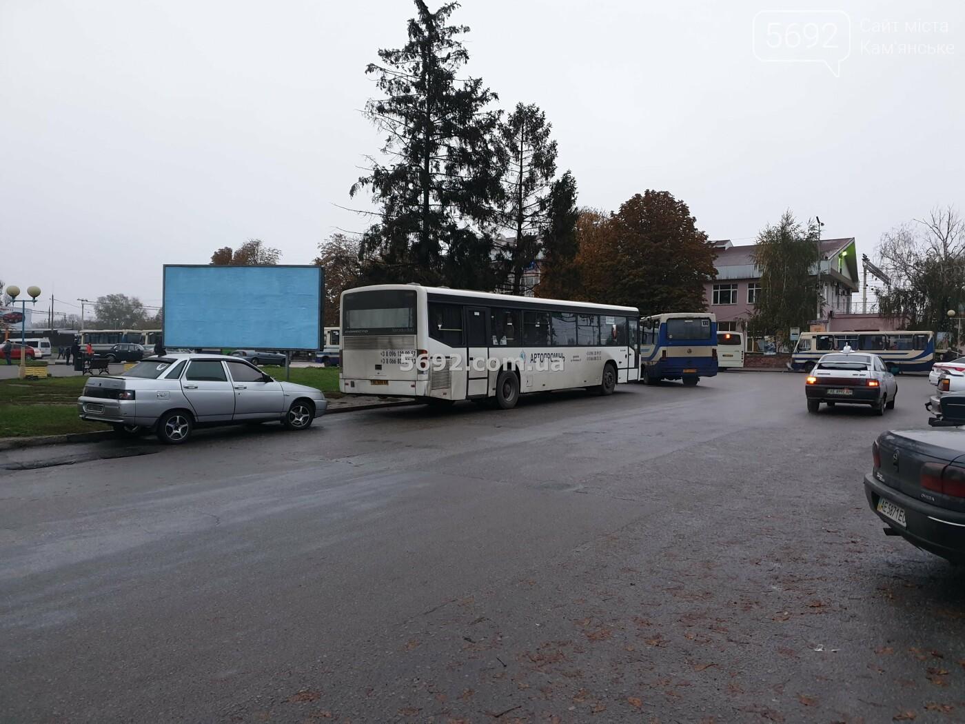 В Каменском маршрутчики блокируют попутку в Днепр, фото-1