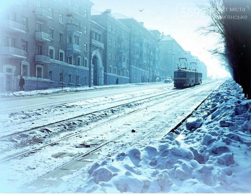 Фото Днепродзержинска