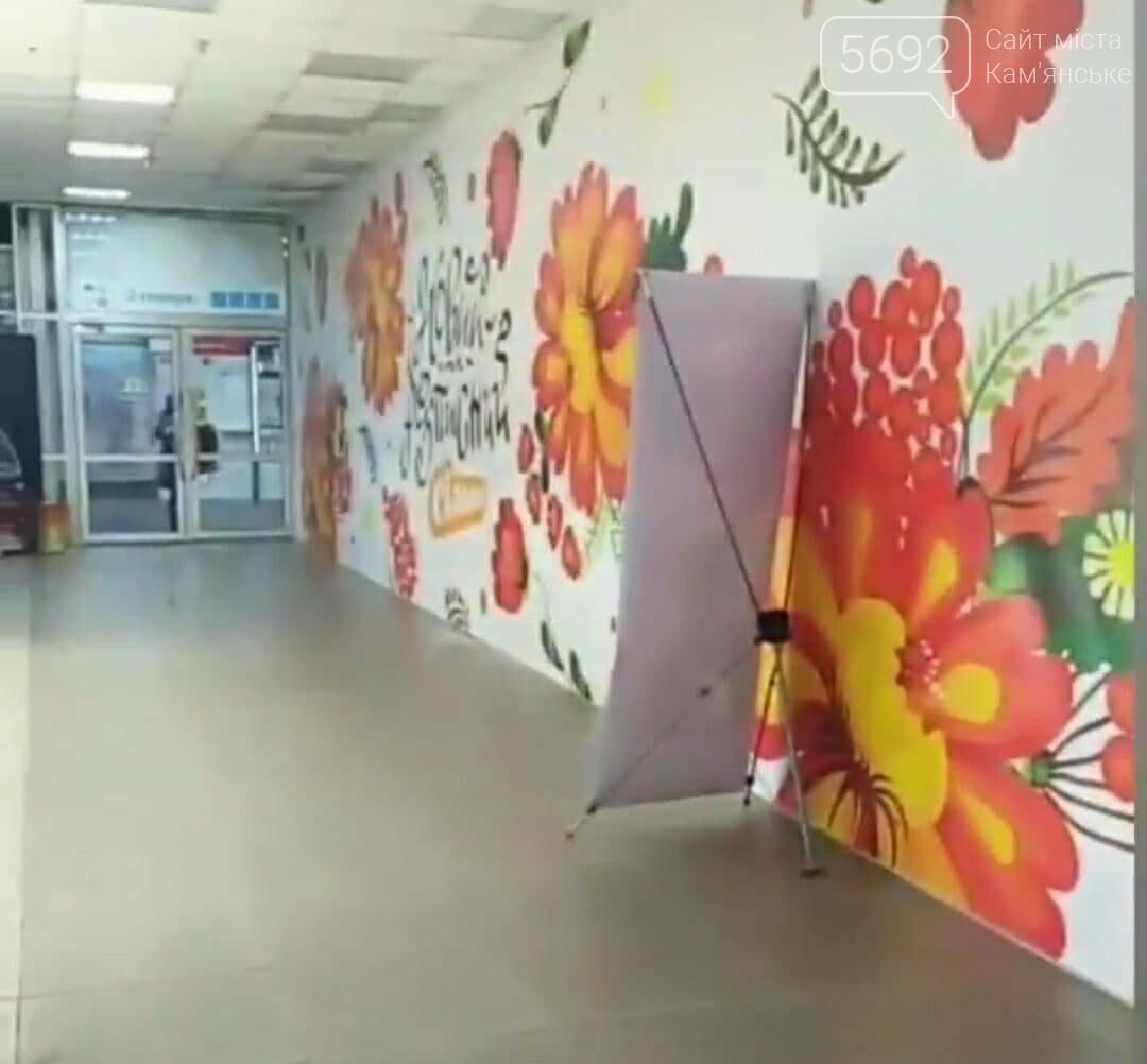 В Каменском откроют магазин Сильпо